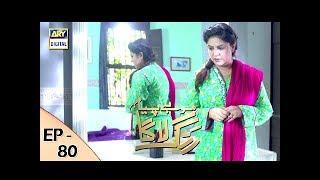 Mohay Piya Rang Laaga - Episode 80 - ARY Digital Drama