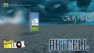 Onnosomoy | Artcell | Full Album | Audio Jukebox