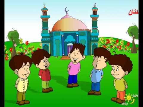 أنشودة عن القرآن