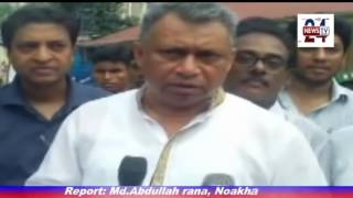 Up nirbachon,Noakhali report bay Abdullah rana News TV -24 Live hridoaye Bangla Test Transmission
