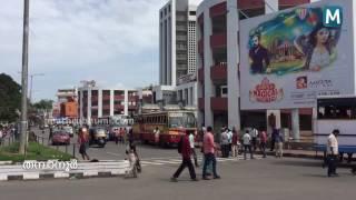 BJP Hartal At Thiruvananthapuram