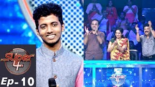 Super 4 I Ep 10 - The heart touching moments I Mazhavil Manorama