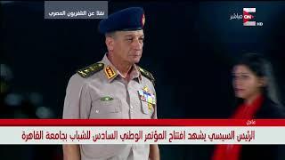 """الرئيس السيسي يرقي وزير الدفاع """"محمد زكي الألفي"""" إلى رتبة فريق أول"""