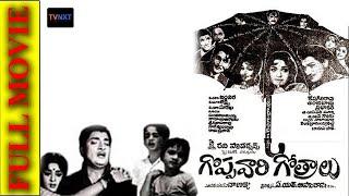 Goppa Vari Gothralu Full Telugu Movie | Old Telugu HIt Movies | Sheshagiri Rao, Indira
