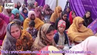 Happy Birthday : Smt Melo Devi Village Gumthala Gurhu Kurukshetra