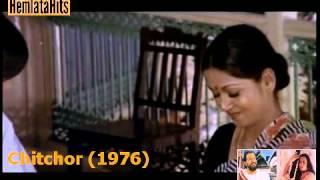 Hemlata & Yesudas - Jab Deep Jale Aana - Chitchor (1976)