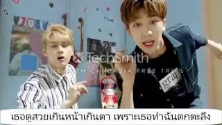 [Thai Ver.] SEVENTEEN - 아주 NICE (VERY NICE) ดีเลยนะ l  Cover By GiftZy