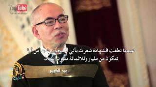 من أوائل مسلمي اليابان يحكي قصة إسلامه #بالقرآن_اهتديت٢ ح٧ Abdul-Kareem Tells His Story with Islam