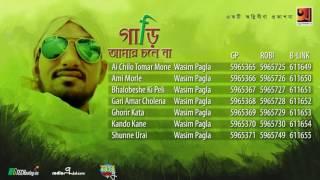 Gari Amar Cholena | Wasim Pagla | Full Album | Audio Jukebox