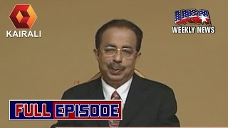 USA Weekly News: Dr Roy P Thomas on enlarged prostate |  25th January 2015 | Full Episode