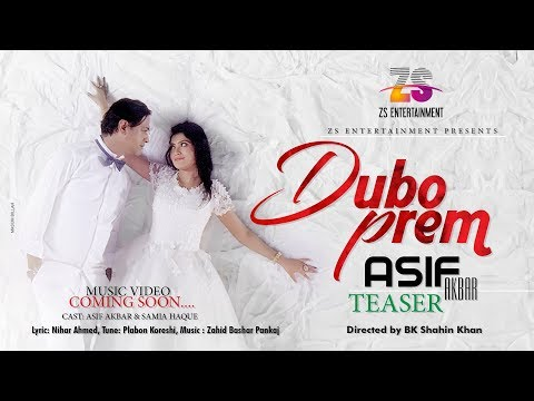 Xxx Mp4 Duboprem Teaser Asif Akbar Samia Haque Bangla New Music Video 3gp Sex