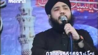 teray naam tu wara jan ya RASOOL ALLAH by sagheer ahmed naqshbandi
