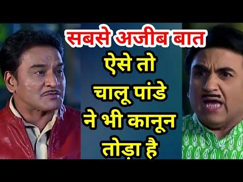 Xxx Mp4 चालू पांडे ने भी तो कानून तोड़ा है Taarak Mehta Chashma Latest Episode 2379 News 3gp Sex