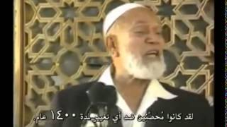 الشيخ احمد ديدات يحكي قصة فتاة مصرية في مطار القاهرة