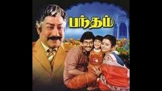 Bandham Tamil Full Movie | Sivaji Ganesan | Kajal Kiran | Shalini | Anand Babu | Star Movies