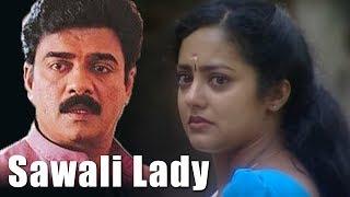 Sawali Lady | Hindi Dubbed Movies | Hindi Full Movie | South Indian Movies Dubbed In Hindi