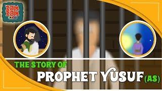 Quran Stories For Kids In English | Story Of Prophet Yusuf (AS) | Prophet Stories For Children