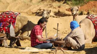 Unreached People Group Responds to the Gospel - Leading The Way