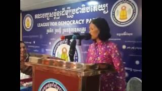 Public forum of LDP at Phnom Penh 05 June 2016 #khem veasna part 04