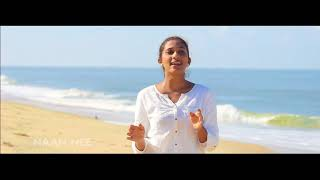 ||NAAN NEE|| An Acoustic Female Cover  by TREESA CHACKO |film-  Madras|