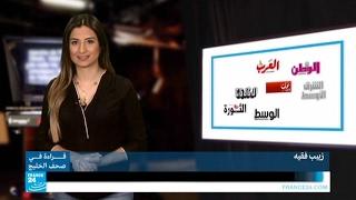 الإمارات.. طالبات يبتكرن صناديق ذكية للنفايات!!