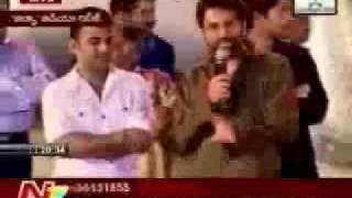 Jalsa Audio Trivikram Speech