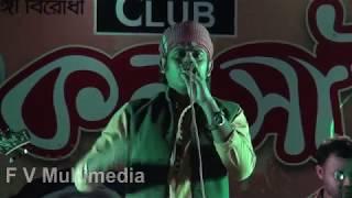 shona bondhu 2018 Kazi Shuvo Live Performance HD 2018 F V Multimedia