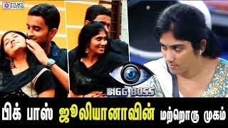 Jallikattu Julie Is Not A Nurse, Actress??  | Big boss Juliana's another side | Big Boss Tamil