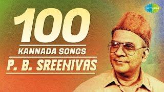 P. B. Sreenivas  - Top 100 Kannada Songs | One Stop Jukebox | HD Songs | PBS Hits