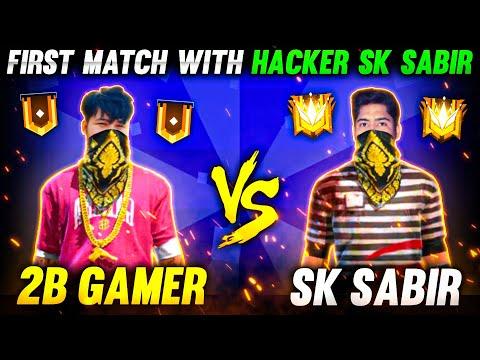 SK Sabir Boss Used Headshot Hack😡 To Kill 2B Gamer♥😯 WHO WON 1 VS 1 Garena Freefire