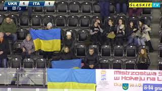 Ukraine - Italy 2:1 (SO)