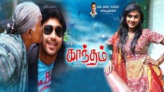 new tamil movie Gandham | Gandham Tamil Movie | Super Hit Movie HD | 2015 upload