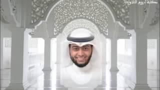 سورة الحديد بصوت القارئ أحمد النفيس - تلاوة مبدعة ما شاء الله