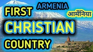 🇦🇲Top 10 Facts About Armenia//Interesting Facts About Armenia/Armenia Facts/Armenia Amazing Facts