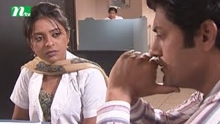 Bangla Drama Serial -Swapnajal | Episode 26 | Prova | Tinni | Srabonti