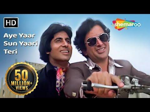Xxx Mp4 Aye Yaar Sun Yaari Teri Amitabh Bachchan Shashi Kapoor Suhaag 1979 Songs Mohd Rafi 3gp Sex