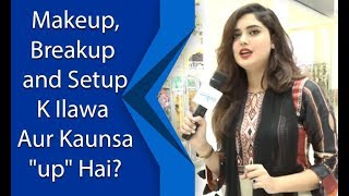 "Kanwal Aftab | Interesting Question | Makeup, Breakup and Setup K Ilawa Aur Kaunsa ""up"" Hai?"
