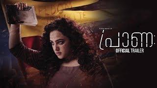 Praana Official Trailer | Nithya Menen | Vk Prakash  S Raj Productions