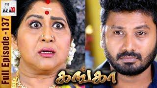 Ganga Tamil Serial | Episode 137 | 12 June 2017 | Ganga Sun TV Serial | Piyali | Home Movie Makers