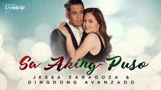 General and Pinuno (Ang Probinsyano OST) - Sa Aking Puso  [Lyrics] by Jessa & Dingdong