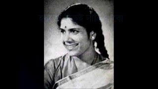 Hoito kichhui nahi pabo ~ Sandhya/ হয়তো কিছুই নাহি পাবো~ সন্ধ্যা মুখোপাধ্যায়