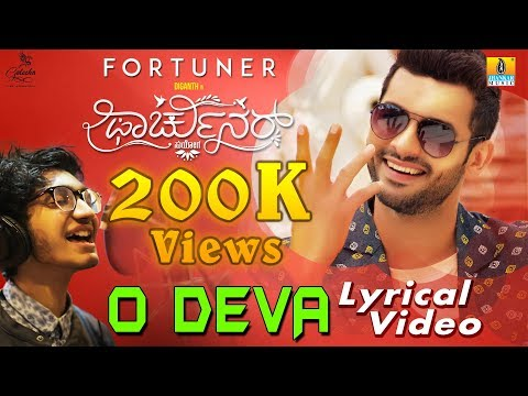 Xxx Mp4 Fortuner O Deva Lyrical Video Song Diganth Sanjith Hegde Sonu Gowda Poornachandra Tejaswi 3gp Sex