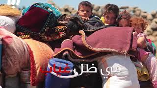 درعا | كارثة انسانية تلوح في الأفق .. أكثر من 75 ألف نازح خلال أربعة أيام