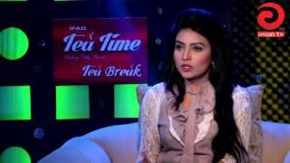IFAD Tea Time Tea Break  Ishika Khan  part 01