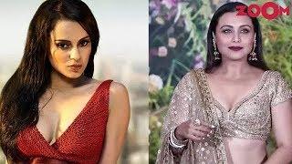 Kangana Ranaut reacts on Rani Mukherjee
