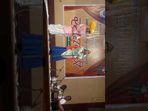 Duet ragni  at kurushetra university  by utd