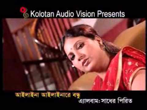 bangla song shahnaz belly 1