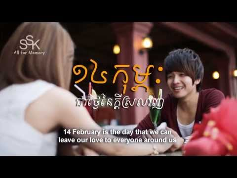 The day of Love Short Movie Cambodia