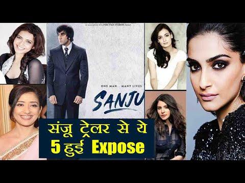 Xxx Mp4 Sanju Trailer ने खोला Sanjay Dutt की लाइफ में 5 महिलाओं का राज। वनइंडिया हिंदी 3gp Sex
