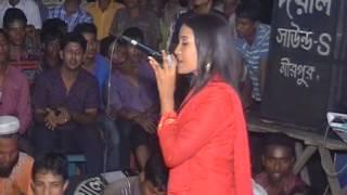 Bangla Song Jalali Salma - Premo Jala Dio